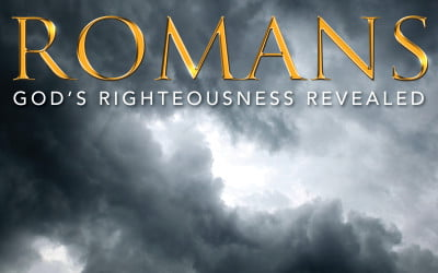 Romans: How To Have An Effective Ministry